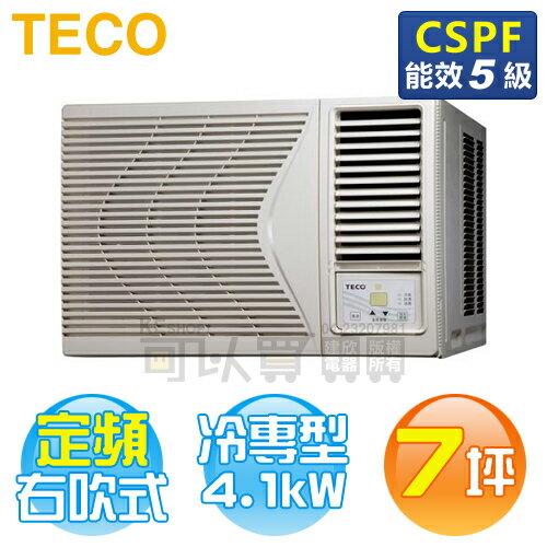 [可以買] TECO 東元 ( MW36FR1 ) 7坪 右吹窗型冷氣《送基安回收,限北北基及台中市》