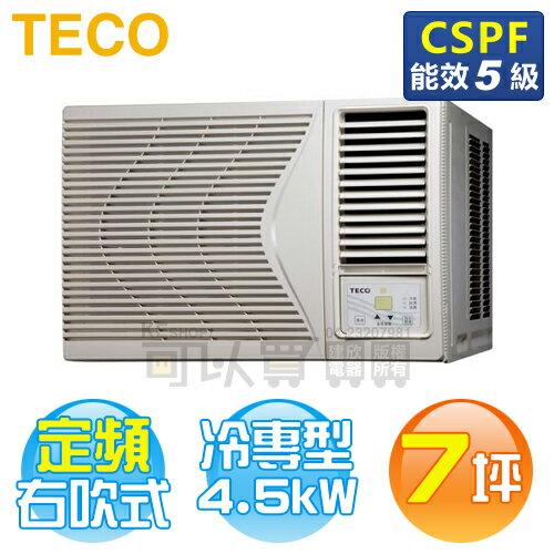"""[可以買] TECO 東元 ( MW40FR1 ) 7坪 右吹窗型冷氣《送基安回收,限北北基及台中市》  """" title=""""    [可以買] TECO 東元 ( MW40FR1 ) 7坪 右吹窗型冷氣《送基安回收,限北北基及台中市》  """"></a></p> <td> <td><a href="""