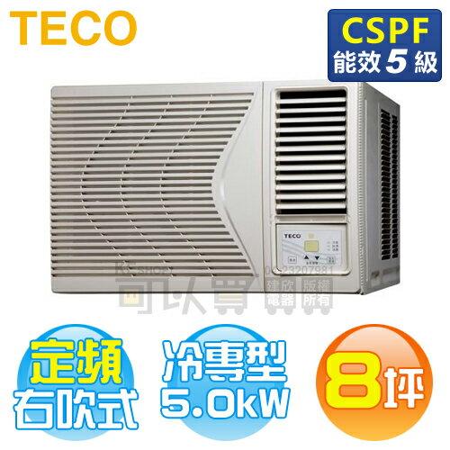 <br/><br/>  [可以買] TECO 東元 ( MW45FR1 ) 8坪 右吹窗型冷氣《送基安回收,限北北基及台中市》<br/><br/>