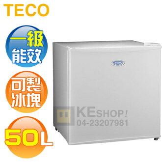 TECO 東元( R0511W ) 50公升 小鮮綠系列 單門冰箱《送基本安裝、舊機回收》
