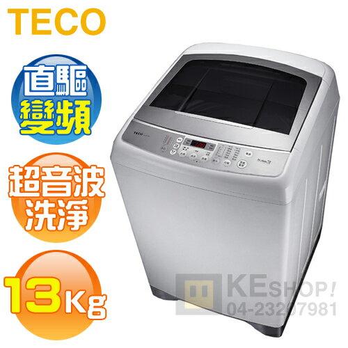 TECO 東元(W1391XW) 13Kg 直驅變頻 超音波單槽洗衣機《送基本安裝、舊機處理》