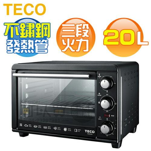 TECO 東元 ( YB2002CB ) 20L 大容量電烤箱 -原廠公司貨 [可以買]