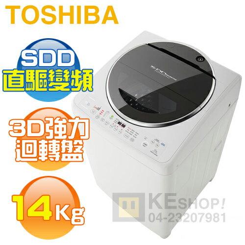 買  TOSHIBA 東芝  AW~DC14WAG   14Kg SDD直驅變頻超靜音