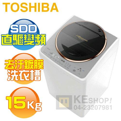 <br/><br/>  [可以買] TOSHIBA 東芝( AW-DME15WAG ) 15Kg SDD直驅變頻 神奇去汙鍍膜單槽洗衣機 《送基本安裝、舊機回收》<br/><br/>