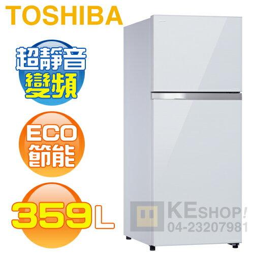 [可以買] TOSHIBA 東芝( GR-TG41TDZ ) 359L 變頻ECO節能玻璃鏡面雙門冰箱《送基本安裝、舊機回收》