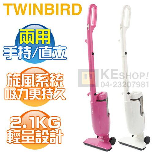 [可以買] TWINBIRD 強力手持直立兩用吸塵器-蜜桃紅 ( ASC-80TWP )/椰子白 ( ASC-80TWW )
