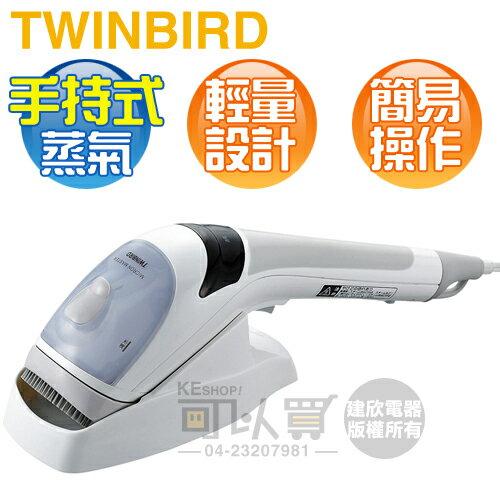 買  TWINBIRD 雙鳥   SA~4085TWW   手持式離子蒸氣熨斗 ~熨燙
