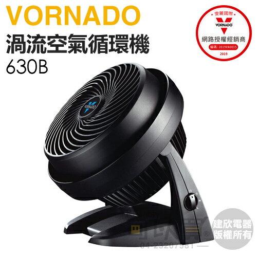 VORNADO 沃拿多 ( 630B-TW ) 渦流空氣循環機-黑色 -原廠公司貨 [可以買]