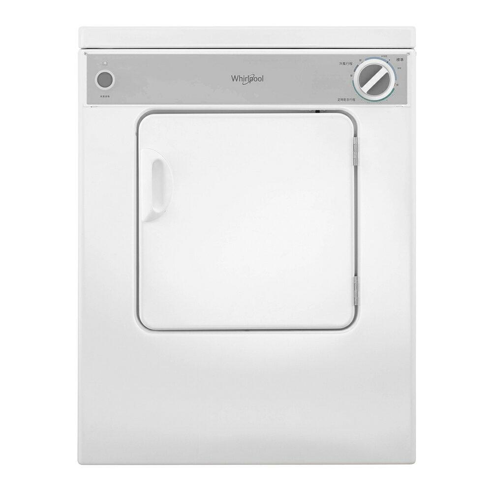 [預購] Whirlpool 惠而浦 ( 8TLDR3822HQ ) 7KG 美製 3行程直立乾衣機-電力型《送基本安裝、舊機回收》 [可以買]