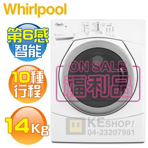 [可以買] 【福利品↘下殺出清】Whirlpool 惠而浦 ( WFW9150WW ) 14KG 墨製 10行程滾筒洗衣機《送基安回收,限台中↔嘉義以北》