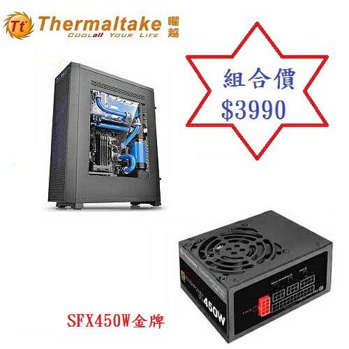 曜越 Core G3 薄型電競機殼 + SFX450W金牌