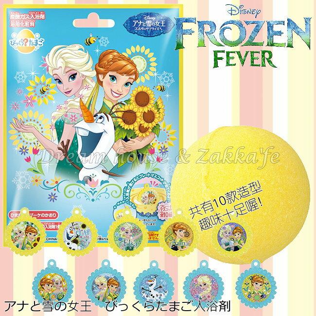 日本原裝進口 Disney FROZEN 冰雪奇緣 炭酸 泡澡錠/泡澡球/入浴劑 《 75g 》★每顆裡面都有一個小禮物喔★