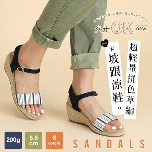 (現貨)BONJOUR☆季節限定!走久OK超輕量拼色坡跟涼鞋【ZB0387】6色 0
