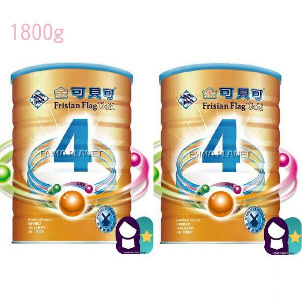 金可貝可 兒童升級配方(1800g×2罐)
