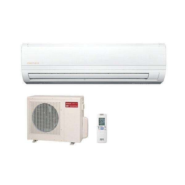 【台灣三洋SANLUX】8-9坪變頻冷暖一對一220V分離式精品型冷氣(SAC-50VH7SAE-50VH7)