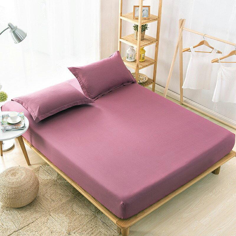 [滿額免運]100%防水 吸濕排汗床包保潔墊 枕套(靚紫)[艾拉寢飾]