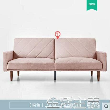 折疊沙發床 林氏木業北歐簡約客廳布藝沙發兩用可折疊實木腳沙發床家具LS050 MKS 秋冬新品特惠