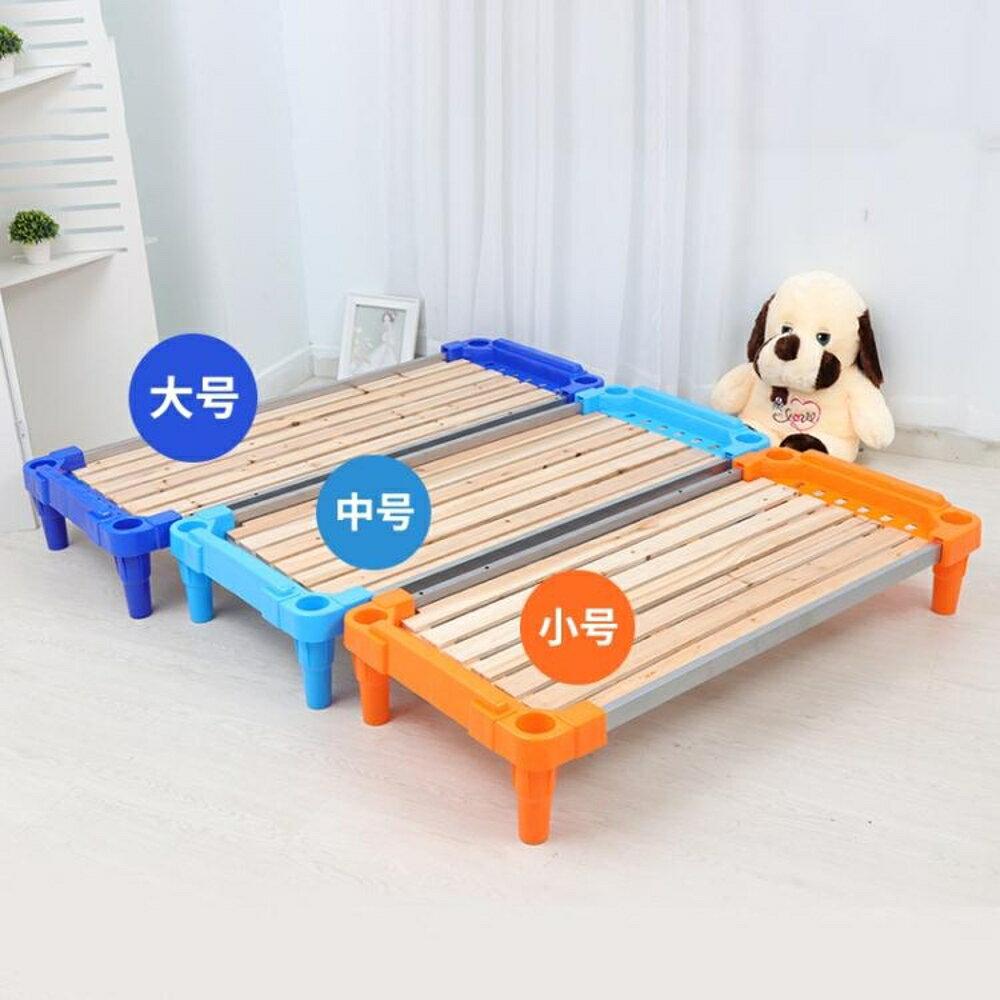 幼兒園床幼兒園專用床午休午睡床兒童塑料木板床疊疊床托管小床ATF 格蘭小舖