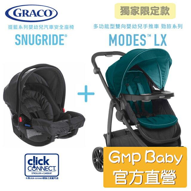 GRACO - MODES + SNUGRIDE多功能型雙向嬰幼兒手推車提籃系列及嬰幼兒汽車安全座椅[贈涼墊] 0