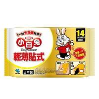【小白兔】暖暖包14HR(貼式)x10片/包-安康藥妝-3C特惠商品