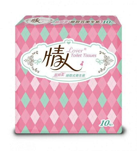 【豪上豪】情人抽取式衛生紙100抽10包*7袋