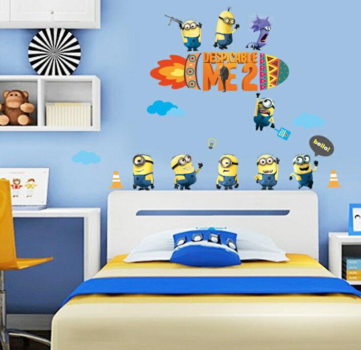 Decor.H 小小兵 神偷奶爸 無痕設計壁貼 不傷牆面 展覽 布置 創意 DIY 裝潢 兒童房裝飾 防水汽車貼