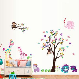開心動物園 卡通設計壁貼 飾品 無痕不傷牆面 防水 兒童 房間 裝飾 布置 創意 DIY