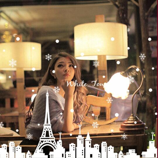 英倫家居 巴黎白色戀人 浪漫雪花 無痕設計壁貼 尺寸60*90 防水 不傷牆面 店面 玻璃櫥窗 室外布置 壁紙 貼紙