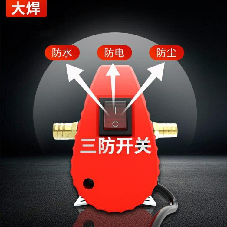 夯貨折扣! 電動抽油泵柴油正反轉抽油機12V220伏吸油器加油泵24電動油泵小型