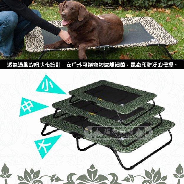 +貓狗樂園+ Pet Gear【寵物防汙通風架高床。涼床。大】1650元 1