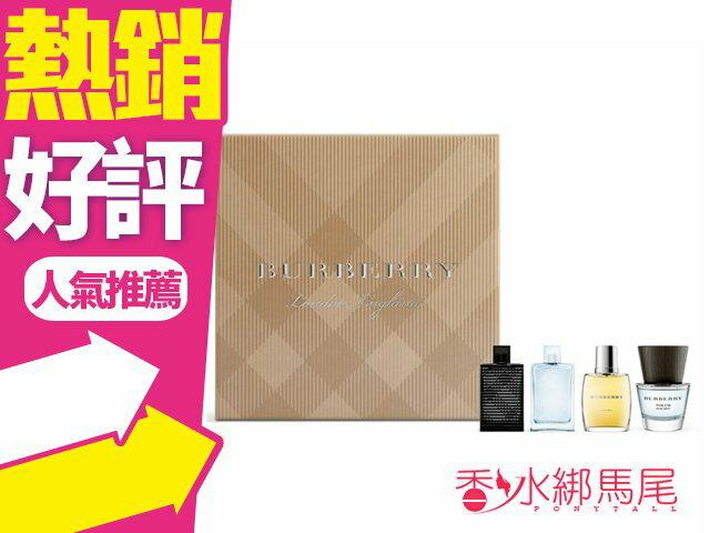 BURBERRY 香水禮盒 經典款男性小香禮盒 4.5mlx1+5mlx3?香水綁馬尾?