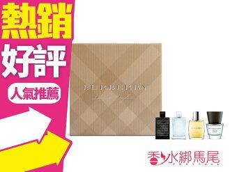 BURBERRY 香水禮盒 經典款男性小香禮盒 4.5mlx1+5mlx3◐香水綁馬尾◐