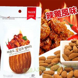 韓國Green Nut 辣雞風味杏仁果/堅果 [KR252]