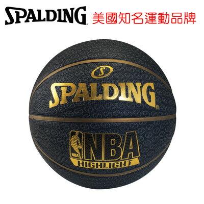永昌文具~SPALDING~ 斯伯丁 NBA Highlight SS系列 SPA7390