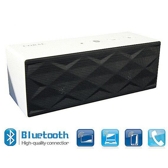 CORAL SY-201 藍芽喇叭 藍牙喇叭 無線喇叭 隨身音響 免持通話