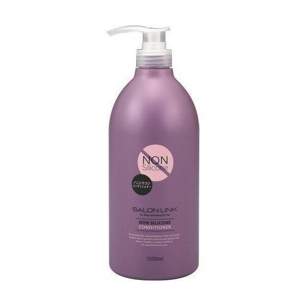 日本 熊野油脂 SALON LINK 清爽潤髮乳(紫色) 1000ml 沙龍級美髮品 無矽靈 *夏日微風*