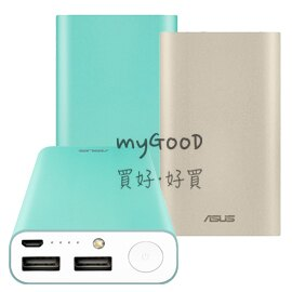 ASUS 華碩 ZenPower Duo 10050mAh 行動電源 90AC0180-BBT015(金)、90AC0180-BBT029(藍)