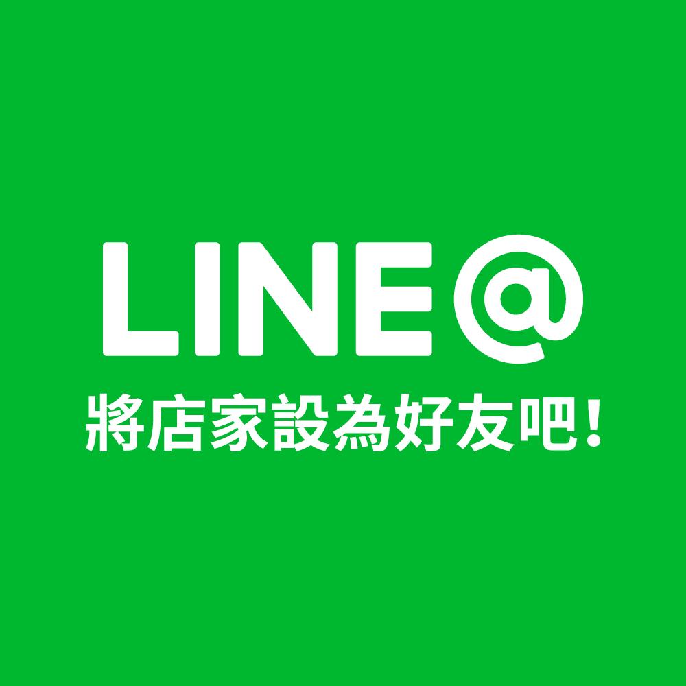 歡迎加入LINE@官方帳號,獲得第一手優惠訊息 - 限時優惠好康折扣
