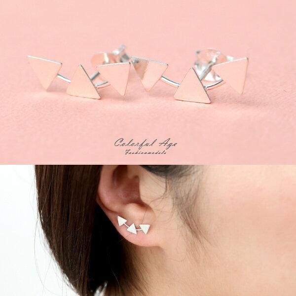 銀飾耳環小三角耳針純銀耳環簡約氣質【NPD182】