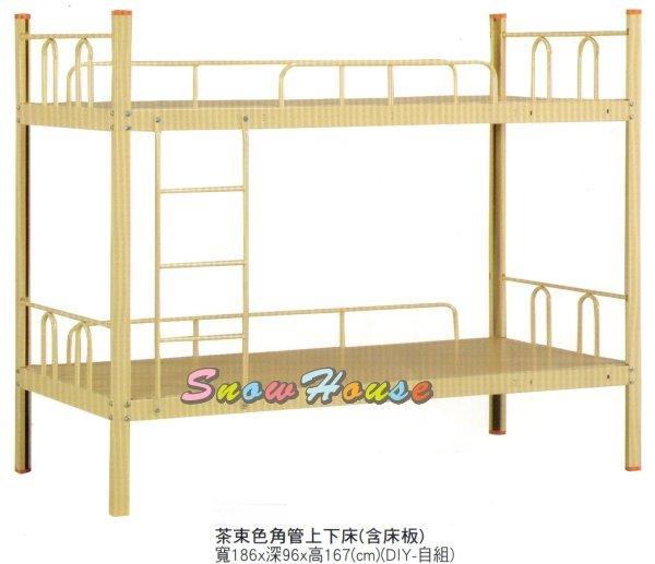 ╭☆雪之屋居家生活館☆╯P439-15AA521-07茶束色角管上下床員工宿舍床外勞床DIY自組(含床板)