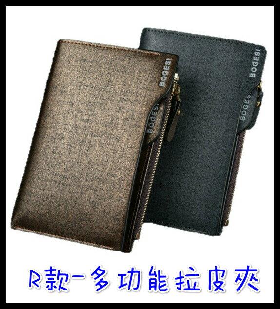 皮夾 團購價 R款-抽卡拉鏈多功能中夾 實用/好搭配/短夾/長夾/拉鍊袋/零錢包/卡夾/名片夾/包包