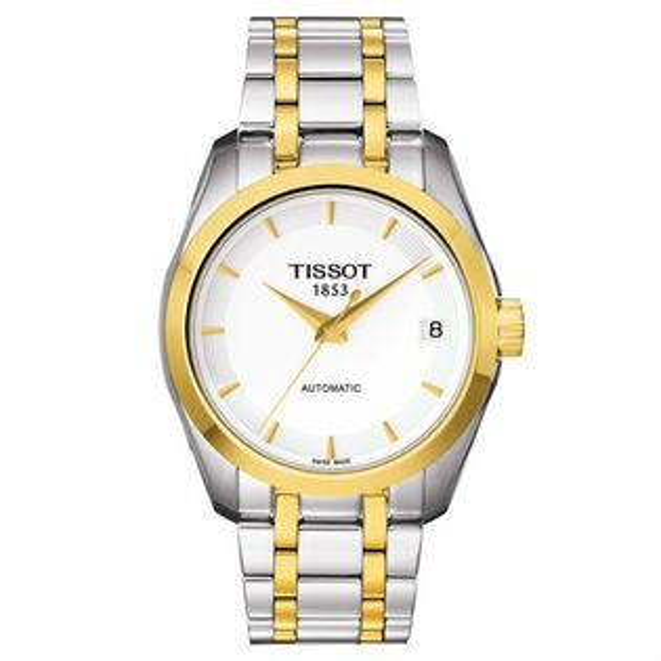 TISSOT天梭T1012072203100PR100Powermatic80經典機械腕錶-金33mm