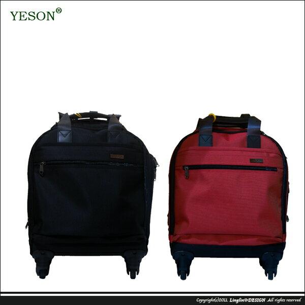 良林皮件:【YESON】17吋超輕直立商務拉桿袋登機箱988-17