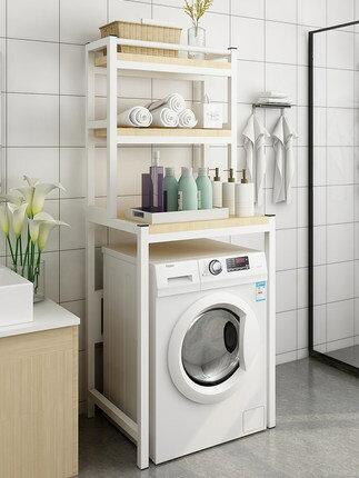 洗衣機置物架滾筒洗衣機置物架衛生間翻蓋上開陽臺落地浴室架廁所多層收納架子『J405』