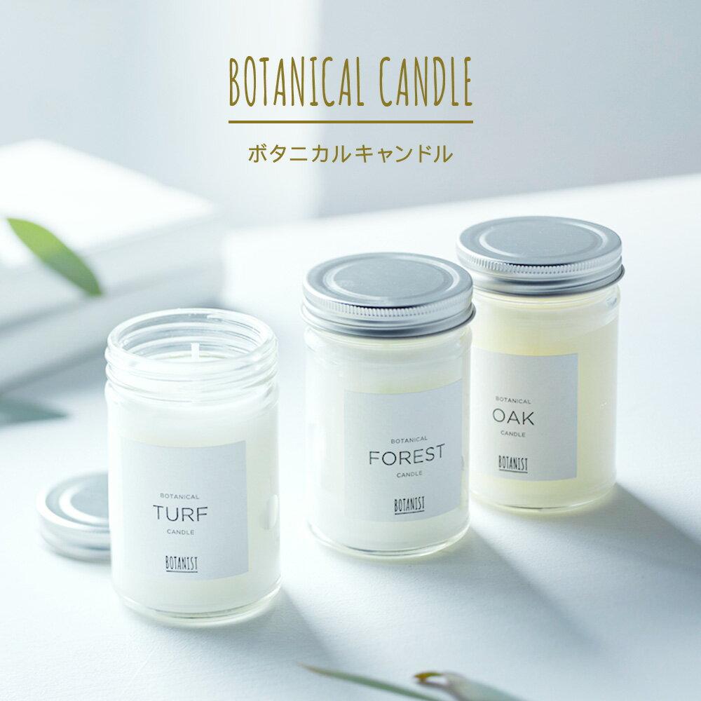 2020限量  /  日本BOTANIST 冬限定沐浴鹽香氛蠟燭禮盒-日本必買 日本樂天代購(3940) 5