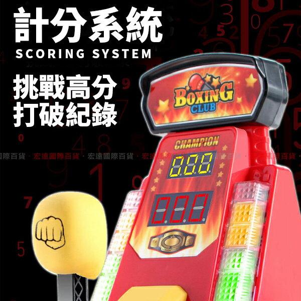 拳王比賽遊戲機 彈手指機 手指拳擊機 手指彈力機 彈指遊戲 手指遊戲【H81219】 1