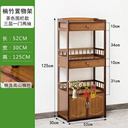茶葉架 簡約中式博古架落地學生書櫃客廳茶葉架茶架子茶具展示擺件置物架T 8號時光