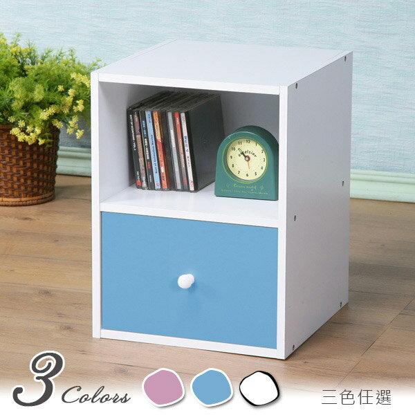 文件櫃 收納櫃 抽屜櫃 置物櫃 書櫃 空櫃《Yostyle》現代風單抽收納櫃(三色可選)