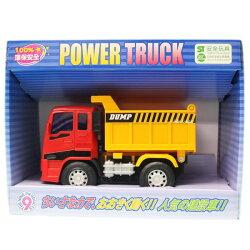韓版 摩輪砂石車 工程車ST-04 (盒裝.中型)/一台入{促199} ST安全玩具~生