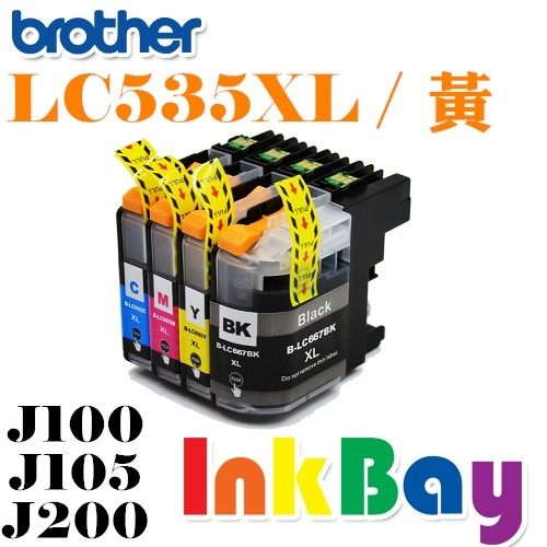 BROTHER LC535XL(黃色)相容墨水匣LC535/LC535XL  /適用機型:BROTHER MFC-J100/MFC-J105/MFC-J200